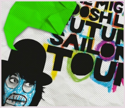 THE MIGHTY BOOSH / FUTURE SAILORS DVD MENU